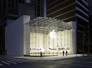Tienda de Apple en New York.